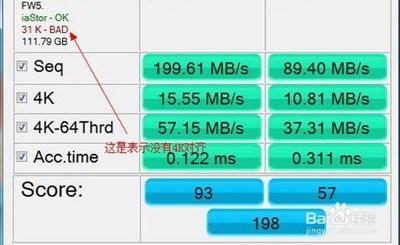 【电脑组装】如何使用AS SSD Benchmark检测你的固态硬盘是否4K对齐