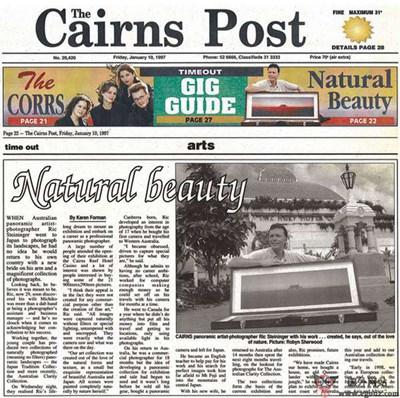 【经典网站】CairnsPost:澳洲凯恩斯邮报