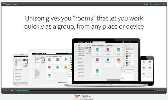 【经典网站】UniSon:社会化协作平台