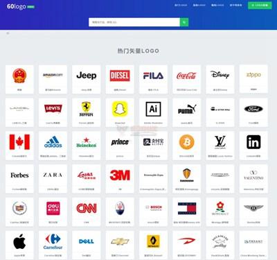 【素材网站】60Logo|免费品牌矢量图标分享网