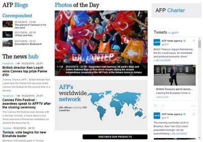 【经典网站】AFP:法新社官网