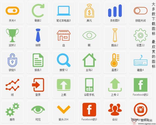 【素材网站】免费之地公寓图标素材网【Iconsdb】