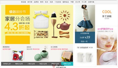 【经典网站】WowSai:哇塞手工艺品交易平台