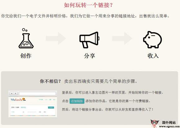 【工具类】YiGeLianJie:一个链接付费式资源分享工具