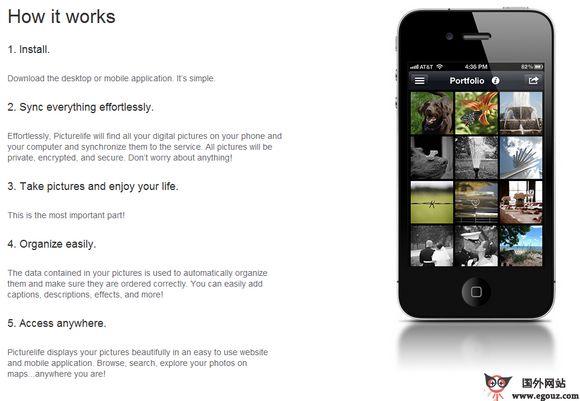 【工具类】PictureLife:跨平台照片存储分享服务平台