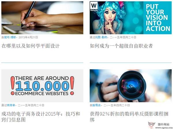 【素材网站】DesignrFix:平面设计灵感系资源网