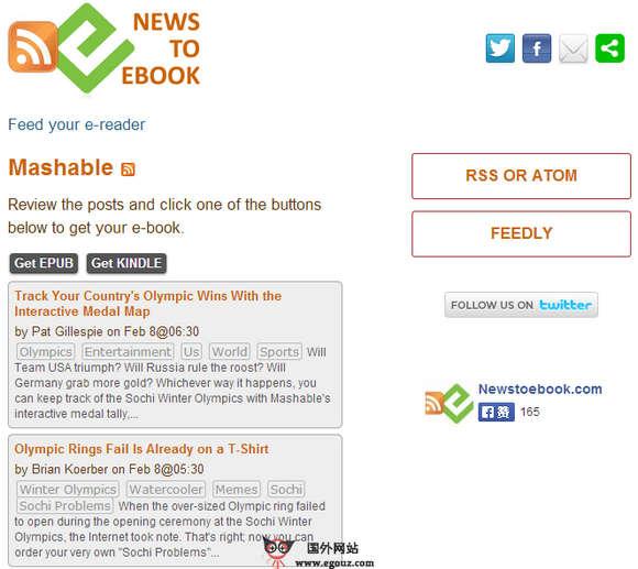 【工具类】NewsToEbook:在线RSS电子书转换工具