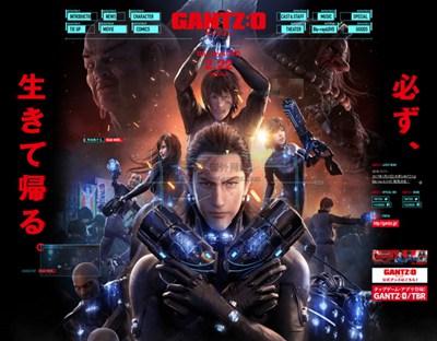 【经典网站】Gantzo|杀戮都市动漫官网