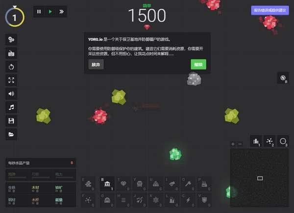 【经典网站】Yorg|在线防御打僵尸游戏