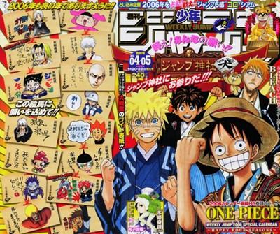 【经典网站】ShonenJump:日本周刊少年漫画