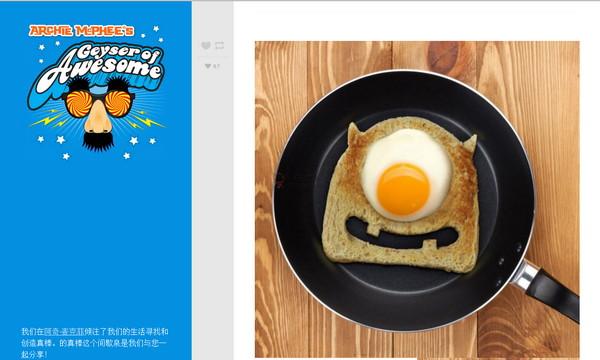 【经典网站】ArchieMcohee:无尽的创意图集