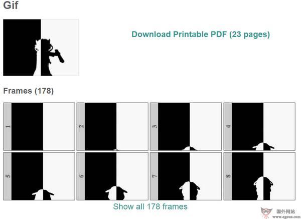 【工具类】GifPrint:在线GIF动画导出工具