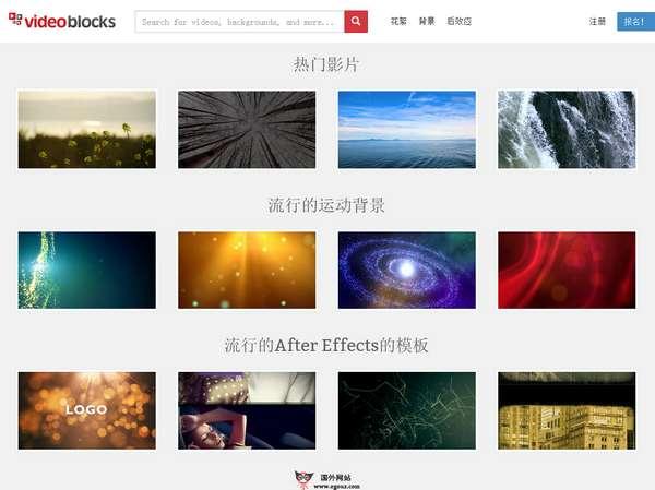 【素材网站】VideoBlocks:视频素材资源销售网
