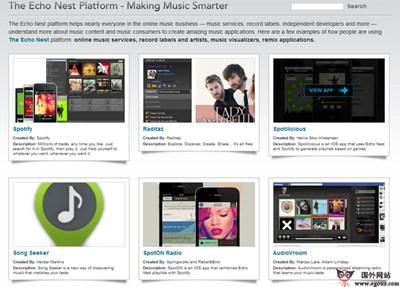 【经典网站】Echonest:音乐网站应用数据平台