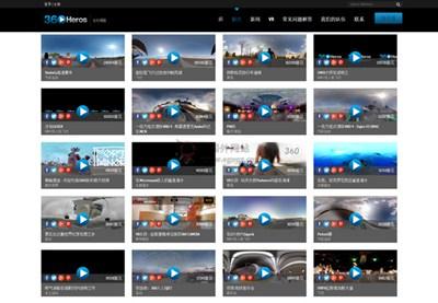 【经典网站】360Heros:虚拟现实视频集合