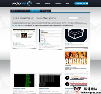 【经典网站】Echonest:智能数字化音乐平台