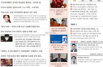 【经典网站】Munhwa:韩国文化日报