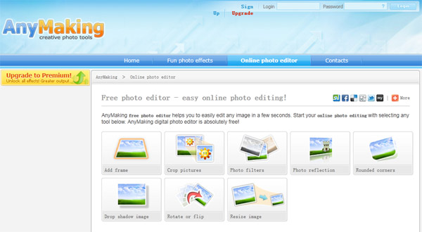 【数据测试】AnyMaking,在线图片处理云应用