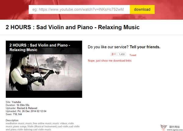 【工具类】Savedeo:主流国外视频资源下载工具