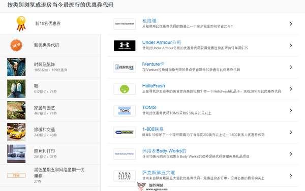【经典网站】Flipit:国际购物优惠券分享网