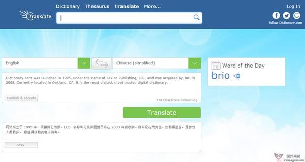 【工具类】在线免费多语言翻译工具【Reference】