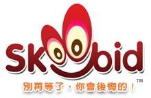 【经典网站】Skoobid:荷兰式拍卖网