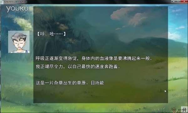 【经典网站】176YXS:演小说阅读平台