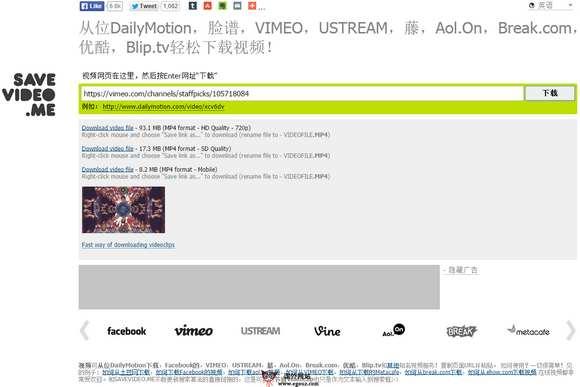 【工具类】SaveVideo:在线视频获取下载工具
