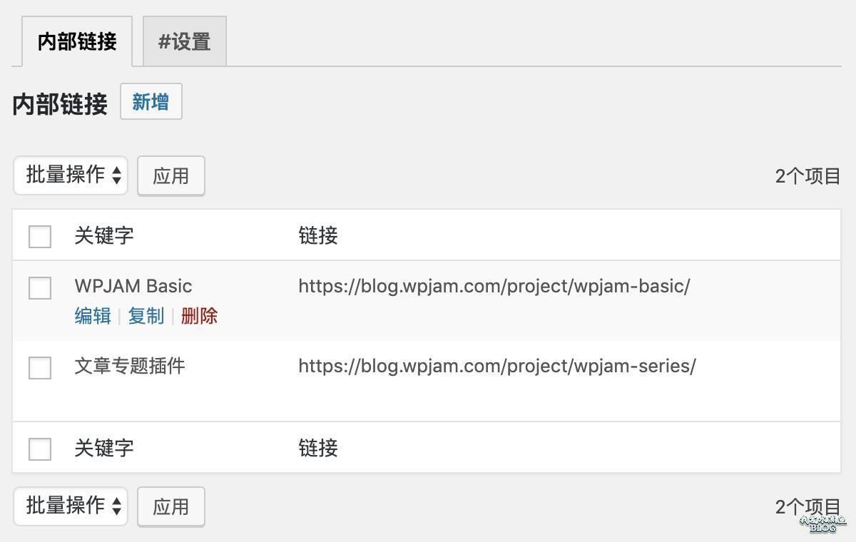 【Wordpress相关】WPJAM #Hashtag#:自动将文章内容中 #话题标签# 转换成链接