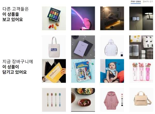 【经典网站】10×10|韩国创意产品连锁店