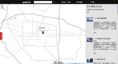 【经典网站】Gazettr:基于地图城市旅游分享网