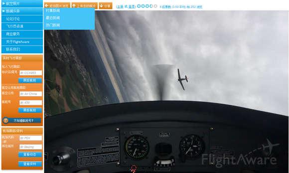 【经典网站】FlightAware:在线实时航班飞行追踪网