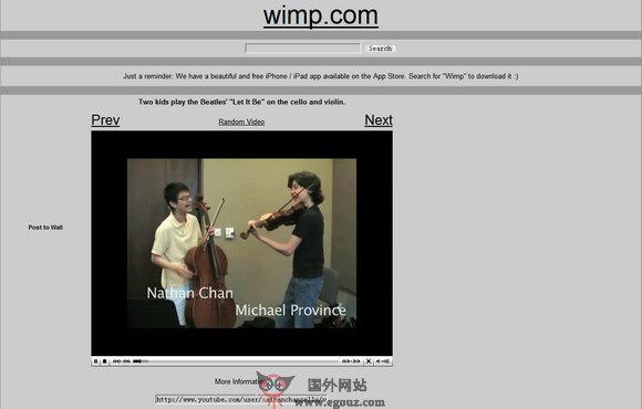 【经典网站】Wimp:互联网优秀视频分享网