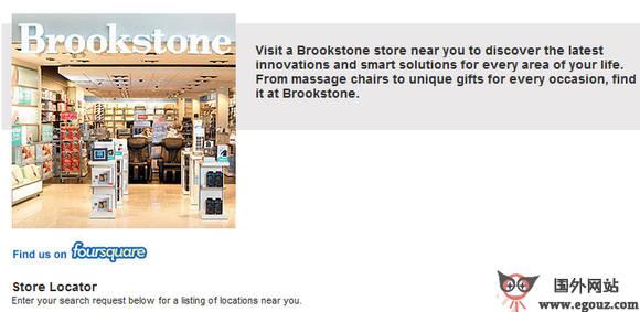【经典网站】BrookStone:在线创意产品销售平台