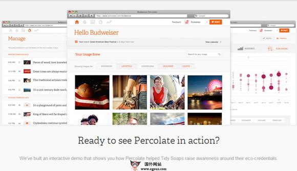 【经典网站】PercoLate:个性化品牌营销互动平台