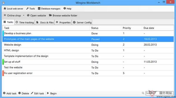 【工具类】Winginx:基于win系统网站服务环境