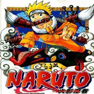 【经典网站】Naruto:火影忍者漫画官网
