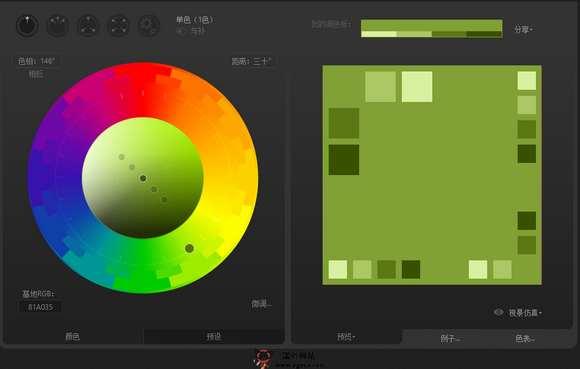 【素材网站】Paletton:在线配色方案设计网