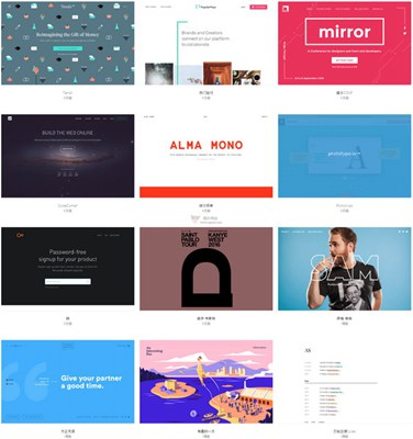 【素材网站】SiteSee:网页设计灵感画廊