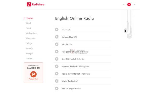【经典网站】RadioHere|在线高品质多语言电台