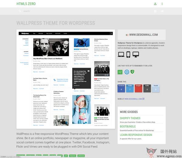 【素材网站】Html5Zero:免费响应式网页模版网