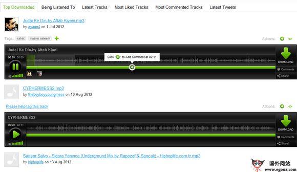 【经典网站】HulkShare:音乐自由分享平台