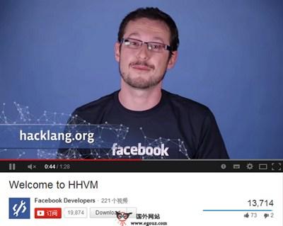 【经典网站】HHVM:替代PHP环境的服务器建站工具