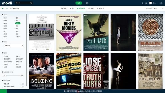 【经典网站】MovLi:个性化电影推荐互动平台