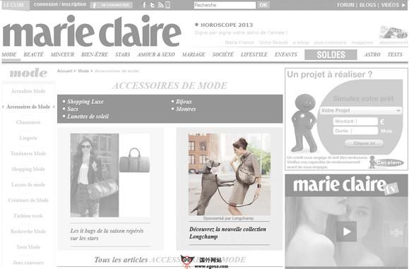 【经典网站】ADyoulike:法国语义广告联盟