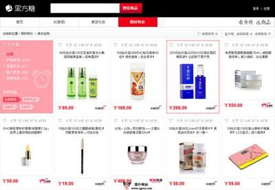 【经典网站】HeiFangTang:黑方糖买家评价信息整合平台