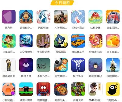 【经典网站】Biuu|免费小游戏大全