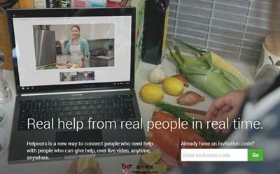 【经典网站】Helpouts:在线技能买卖平台