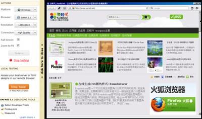 【数据测试】在线测试网站浏览器兼容云应用,BrowserStack