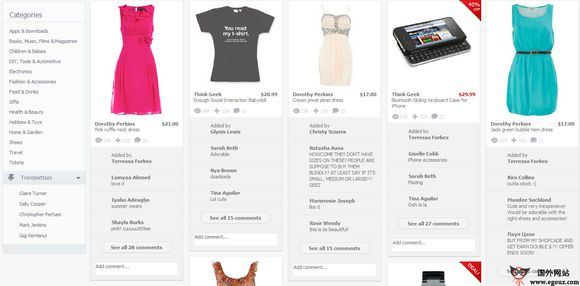 【经典网站】ShopCade:在线虚拟商店推广平台